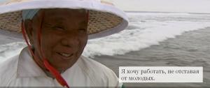 японский долгожитель