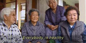 долгожители японии